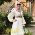 هداية من القاهرة أرقام بنات للزواج