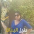 مجدة من دمشق أرقام بنات للزواج