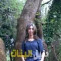 توتة من بنغازي أرقام بنات للزواج