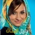 ربيعة من أبو ظبي أرقام بنات للزواج
