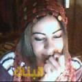 نسرين من أبو ظبي أرقام بنات للزواج