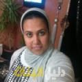 ربيعة من القاهرة أرقام بنات للزواج