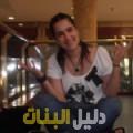 نضال من أبو ظبي أرقام بنات للزواج