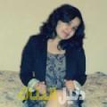 ريمة من الدار البيضاء أرقام بنات للزواج