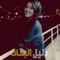 نادين من أبو ظبي أرقام بنات للزواج