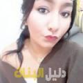 وسام من بنغازي أرقام بنات للزواج