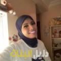 نادية من قرية عالي أرقام بنات للزواج