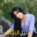 بسومة من القاهرة أرقام بنات للزواج