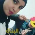 سلام من دمشق أرقام بنات للزواج