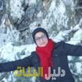 إشراف من الدار البيضاء أرقام بنات للزواج