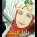 رباب من القاهرة دليل أرقام البنات و النساء المطلقات
