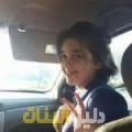 ليلى من أبو ظبي أرقام بنات للزواج
