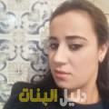 إكرام من بنغازي أرقام بنات للزواج