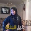 نزهة من القاهرة أرقام بنات للزواج