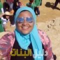 عبلة من محافظة طوباس أرقام بنات للزواج