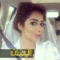 صفاء من أبو ظبي أرقام بنات للزواج