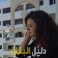 فاتن من محافظة طوباس أرقام بنات للزواج