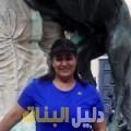 أريج من محافظة سلفيت أرقام بنات للزواج