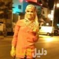 هديل من الدار البيضاء أرقام بنات للزواج