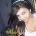 ميرة من أبو ظبي أرقام بنات للزواج