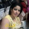 فيروز من أبو ظبي أرقام بنات للزواج