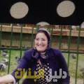 سعيدة من حلب أرقام بنات للزواج