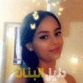 فريدة من حلب أرقام بنات للزواج