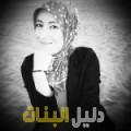 سموحة من القاهرة أرقام بنات للزواج