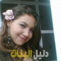 هيفة من أبو ظبي أرقام بنات للزواج