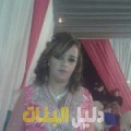شمس من القاهرة أرقام بنات للزواج
