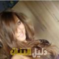 جواهر من محافظة سلفيت أرقام بنات للزواج