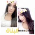 آنسة من أبو ظبي دليل أرقام البنات و النساء المطلقات