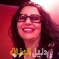 بهيجة من محافظة سلفيت أرقام بنات للزواج