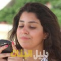 رميسة من أبو ظبي أرقام بنات للزواج
