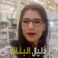 صوفي من القاهرة أرقام بنات للزواج