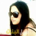 هدى من محافظة طوباس أرقام بنات للزواج