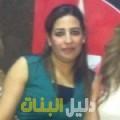 ديانة من حلب أرقام بنات للزواج
