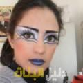 نسرين من قرية عالي أرقام بنات للزواج