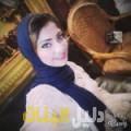 عواطف من أبو ظبي أرقام بنات للزواج