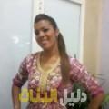 شيماء من أبو ظبي دليل أرقام البنات و النساء المطلقات