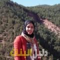 هانية من دمشق أرقام بنات للزواج