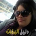 نسمة من القاهرة دليل أرقام البنات و النساء المطلقات
