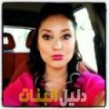 رامة من أبو ظبي دليل أرقام البنات و النساء المطلقات