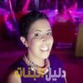 سوسن من محافظة سلفيت أرقام بنات للزواج