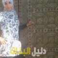 سمح من محافظة طوباس أرقام بنات للزواج