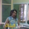بهيجة من أبو ظبي أرقام بنات للزواج