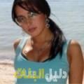 جهاد من دمشق أرقام بنات للزواج