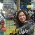 ميساء من محافظة طوباس أرقام بنات للزواج