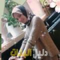 علية من أبو ظبي أرقام بنات للزواج