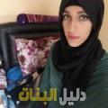 حفصة من بنغازي أرقام بنات للزواج